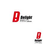 hirokipsさんの当社グループの代表ロゴ作成への提案