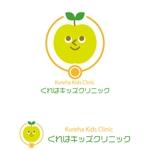 neiro-asakoさんの小児科医院「くれはキッズクリニック」のロゴへの提案