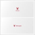 ロゴ(蜂)+マンション名(Alveare)(マンションブランド 玄関の看板の作成)への提案