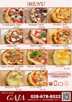 ピザバル gaja の宅配告知チラシ作成への提案