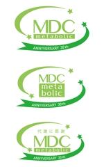 dd51さんの健康食品メーカーの創業30周年記念ロゴへの提案