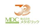 abi_sadaさんの健康食品メーカーの創業30周年記念ロゴへの提案