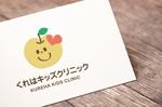 putiputiさんの小児科医院「くれはキッズクリニック」のロゴへの提案