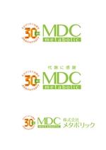 murata_sさんの健康食品メーカーの創業30周年記念ロゴへの提案