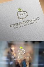 ns_worksさんの小児科医院「くれはキッズクリニック」のロゴへの提案