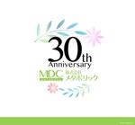 ih_designさんの健康食品メーカーの創業30周年記念ロゴへの提案