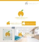 merody0603さんの小児科医院「くれはキッズクリニック」のロゴへの提案