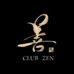 北新地の高級クラブのロゴへの提案