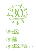 Planta2さんの健康食品メーカーの創業30周年記念ロゴへの提案