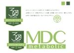 laphrodite1223さんの健康食品メーカーの創業30周年記念ロゴへの提案