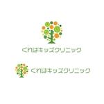calimboさんの小児科医院「くれはキッズクリニック」のロゴへの提案