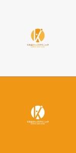 headdip7さんの小児科医院「くれはキッズクリニック」のロゴへの提案