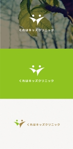 tanaka10さんの小児科医院「くれはキッズクリニック」のロゴへの提案