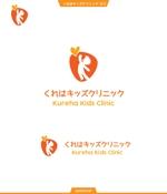 queuecatさんの小児科医院「くれはキッズクリニック」のロゴへの提案