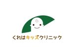 tora_09さんの小児科医院「くれはキッズクリニック」のロゴへの提案