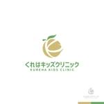 sakari2さんの小児科医院「くれはキッズクリニック」のロゴへの提案