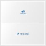 専門商社「平野通信機材」の企業ロゴへの提案