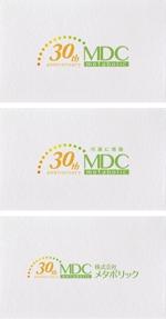 nakagami3さんの健康食品メーカーの創業30周年記念ロゴへの提案