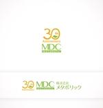 okugutiさんの健康食品メーカーの創業30周年記念ロゴへの提案