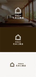 tanaka10さんの有限会社花本工務店のロゴ製作への提案