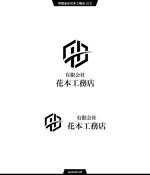 queuecatさんの有限会社花本工務店のロゴ製作への提案