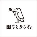 chickleさんの新規オープン!和風居酒屋の看板ロゴ作成お願いします!!への提案