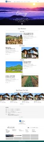 外国人材派遣と不動産業、農業を営む会社のTOPデザインへの提案