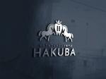 「セルフホワイトニング専門店 HAKUBA」の共通ロゴへの提案