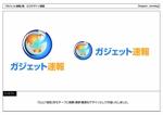 kometogiさんの「ガジェット速報」のロゴ作成への提案