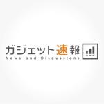 o-baさんの「ガジェット速報」のロゴ作成への提案