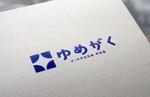 小・中学生対象の学習塾「ゆめがく」のロゴへの提案