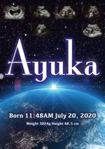 エコー(赤ちゃん)ポスターのデザイン依頼への提案