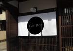町家一棟貸切宿ブランド「IORI STAY」のロゴへの提案