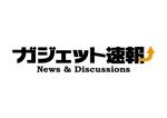 gaikumaさんの「ガジェット速報」のロゴ作成への提案