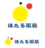 sametさんの「ほたる薬局」のロゴ作成への提案