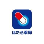 gorolib_designさんの「ほたる薬局」のロゴ作成への提案