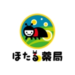 nocco_555さんの「ほたる薬局」のロゴ作成への提案