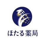 tara_bさんの「ほたる薬局」のロゴ作成への提案
