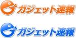 beecomさんの「ガジェット速報」のロゴ作成への提案