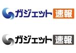shima67さんの「ガジェット速報」のロゴ作成への提案