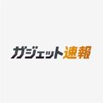 koji-okabeさんの「ガジェット速報」のロゴ作成への提案