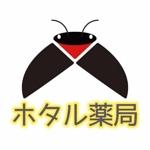 yoshi1985さんの「ほたる薬局」のロゴ作成への提案