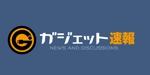 Hapioさんの「ガジェット速報」のロゴ作成への提案
