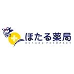 taketoさんの「ほたる薬局」のロゴ作成への提案