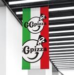 Doing1248さんの手作りの冷凍ピザ通販サイト「GGpizza」のロゴ作成依頼への提案