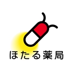 fx-japanさんの「ほたる薬局」のロゴ作成への提案