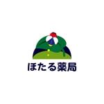 asami_aさんの「ほたる薬局」のロゴ作成への提案