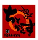 saiga005さんの新規オープン!和風居酒屋の看板ロゴ作成お願いします!!への提案