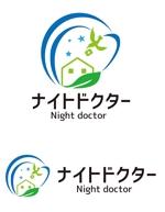 dd51さんのナイトドクターのロゴ作成への提案