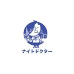 mochi_08oneさんのナイトドクターのロゴ作成への提案